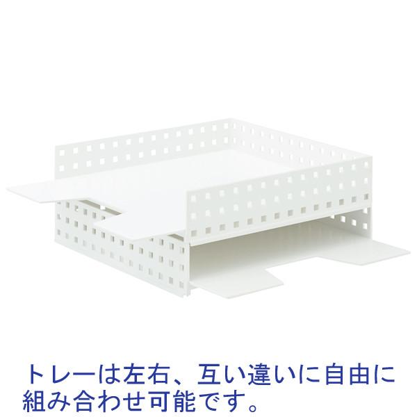 マルチファイルトレー ホワイト CB-9029 1セット(3個) 吉川国工業所