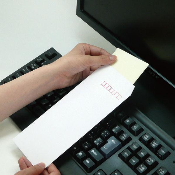 ムトウユニパック ケント紙封筒 長4〒枠あり 100枚