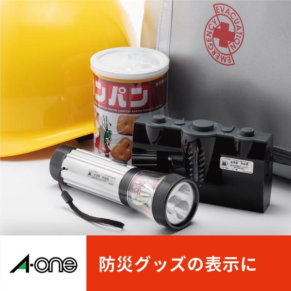 エーワン ラベルシール 表示・宛名ラベル プリンタ兼用 マット紙 白 A4 125面 1袋(100シート入) 73125