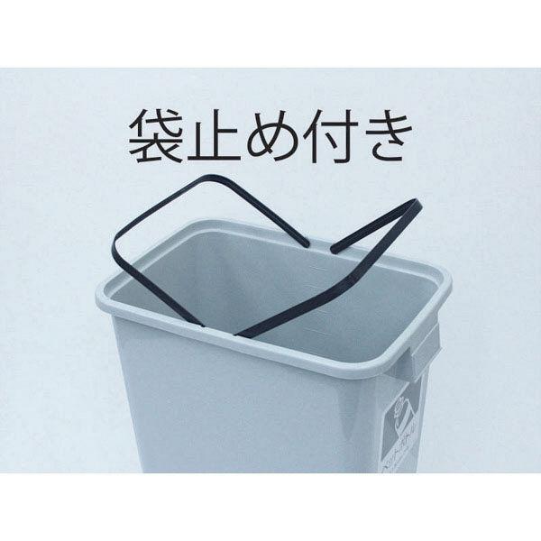 テラモト エコ分別カラーペール45 茶 一般ゴミ DS-900-300-4 (直送品)