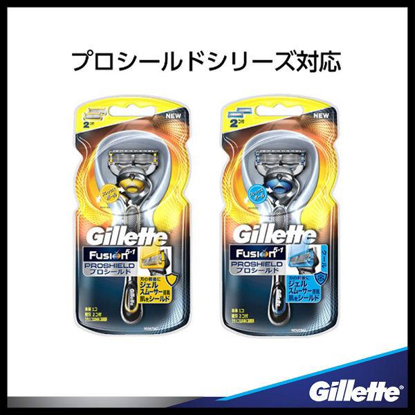 ジレットプロシールドクール専用替刃4個入
