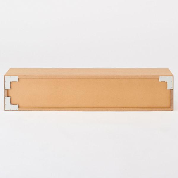 壁に付けられる家具・箱・88cm・オーク