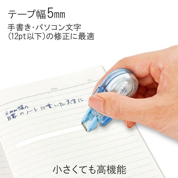 修正テープ ホワイパープチ 5mm幅