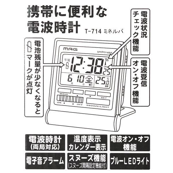 ノア精密 トラベル電波時計 ミネルバ