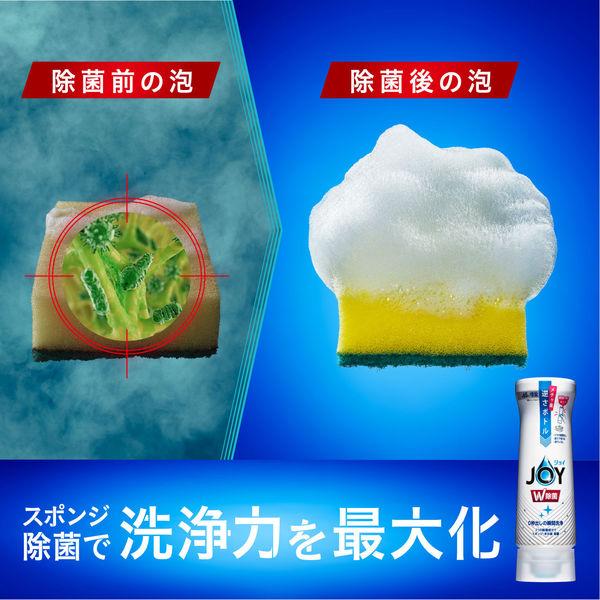 除菌ジョイコンパクト 詰替