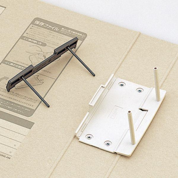 保存ファイル 業務用パック 1箱(20冊入) A4タテ とじ厚50mm 背幅65mm 4375