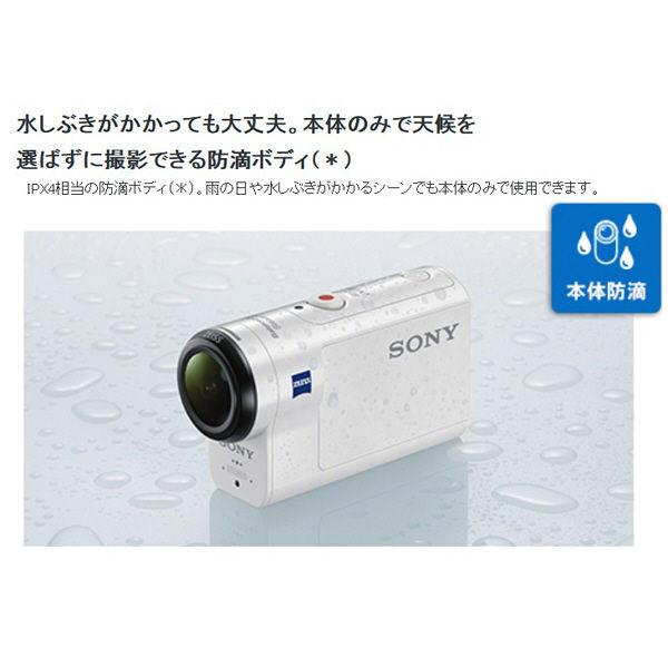 アクションカム HDR-AS300