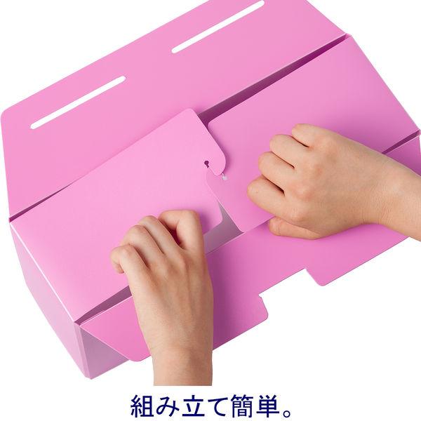 PP製ボックスファイル A4横 ピンク