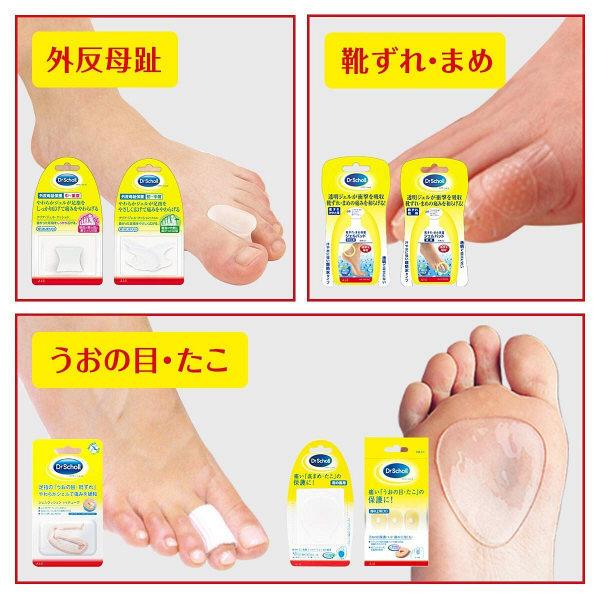 靴ずれまめ保護ジェルパッド指用 5枚入