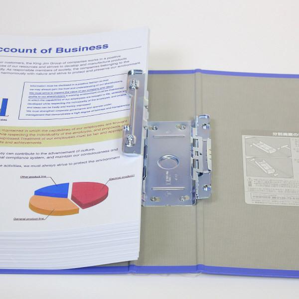 キングファイル スーパードッチ A4タテ とじ厚30mm 青 キングジム 両開きパイプファイル 1473