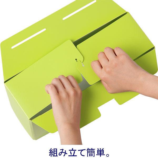 ボックスファイル組み立て式 A4ヨコ 10冊 PP製 グリーン セリオ