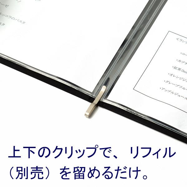 メニューファイル表紙 布貼り A4 黒