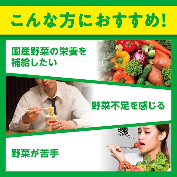 DHC DHC(ディーエイチシー) 国産パーフェクト野菜プレミアム 20日分 80粒 サプリメント