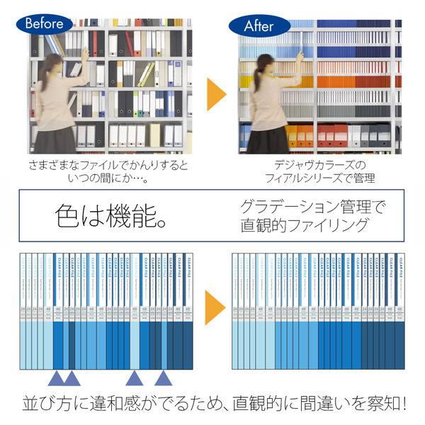 プラス 差替式クリアーファイル デジャブ 4穴タイプ 背幅35mm オーシャンブルー 89403 FC-224DP 1箱(12冊入) (取寄品)
