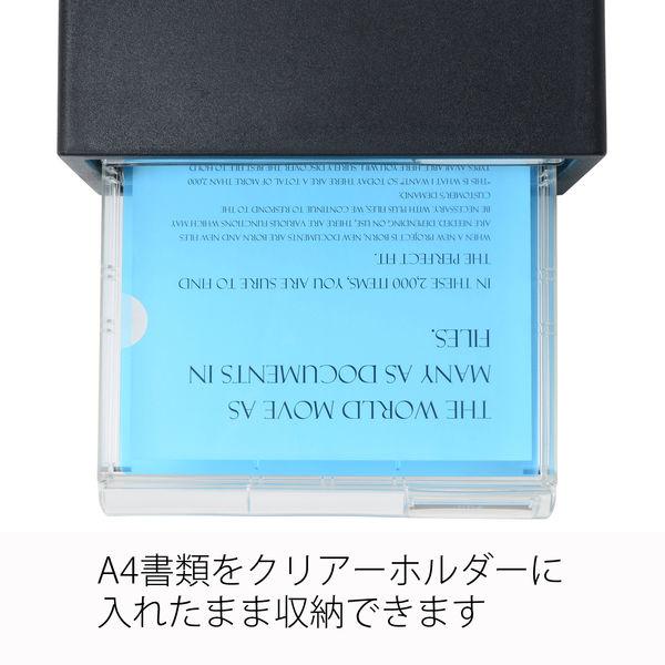 プラス レターケース 浅型5段 ブラック 16083 1箱(4台入)
