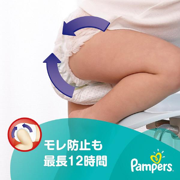 パンパース パンツ S 80枚×2