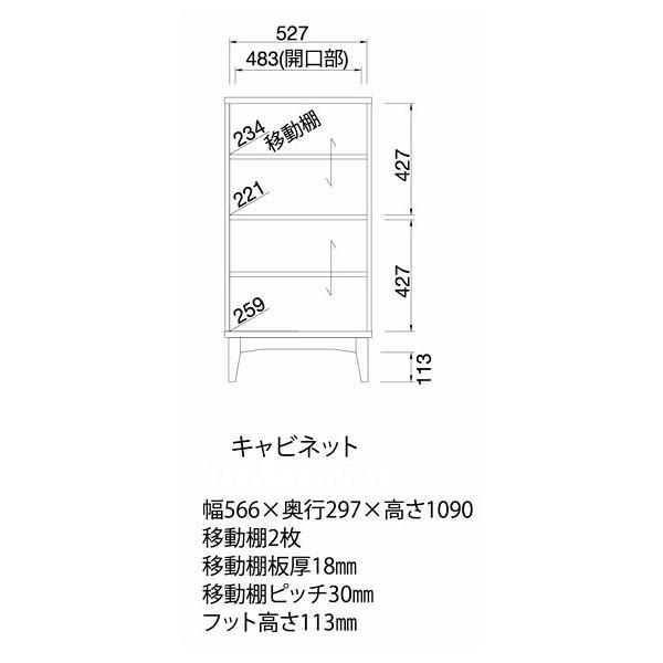 白井産業 レトロモダン風ワイドキャビネット ガラス扉タイプ ホワイト (直送品)