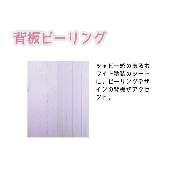 白井産業 大人女子のためのディスプレイラック(幅750mm) (直送品)