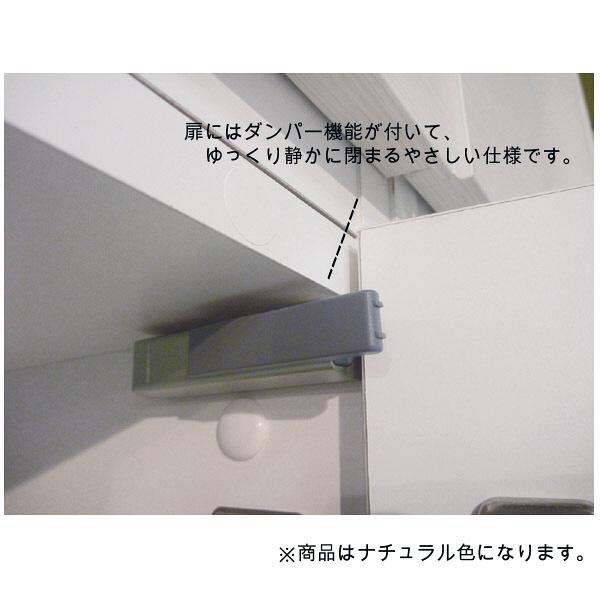 白井産業 壁面収納AVボード(55V)専用上置き棚 幅1500mm ナチュラル (直送品)