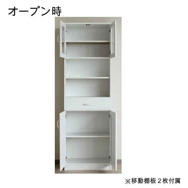 白井産業 台所回りの食器や小物をひとまとめに収納出来るカップボード(薄型) 1台 (直送品)