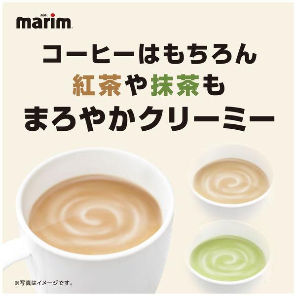 マリームスティック 1箱(100本入)