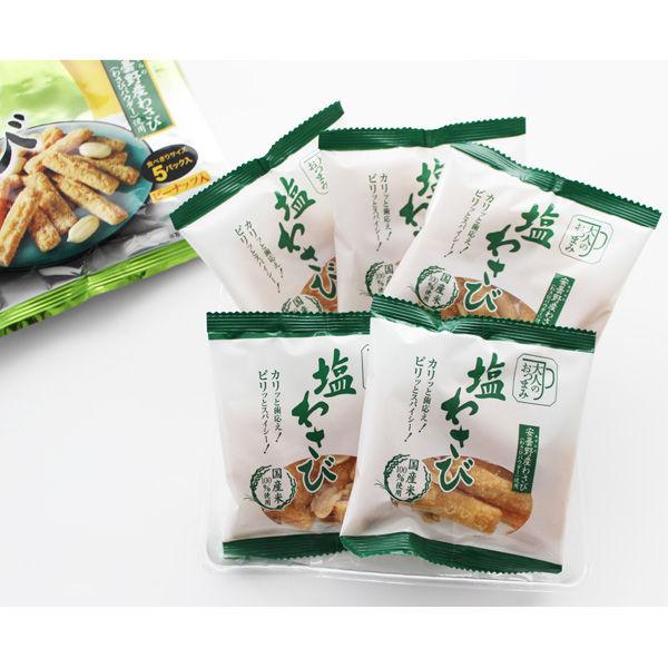 岩塚製菓 塩わさび 1箱(12袋入)