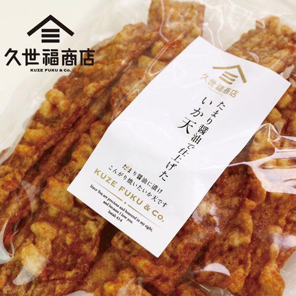 久世福商店 いか天(醤油)1パック