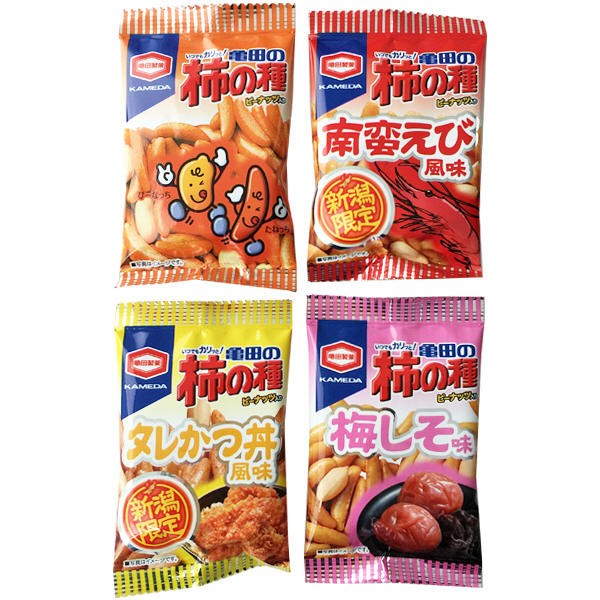 新潟限定 亀田のお土産柿の種