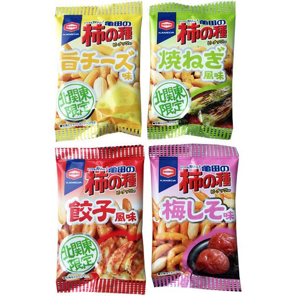 北関東限定 亀田のお土産柿の種
