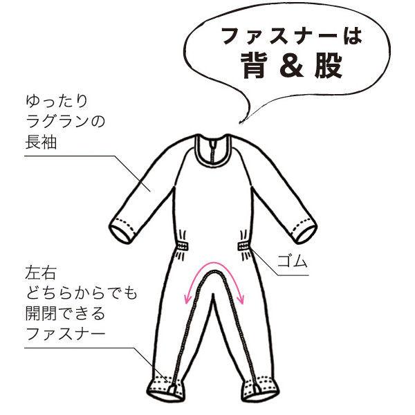 介護つなぎ服(背開き)ブルー L 403420-10 フットマーク (取寄品)