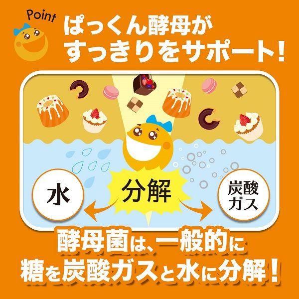 ぱっくん分解酵母 56粒