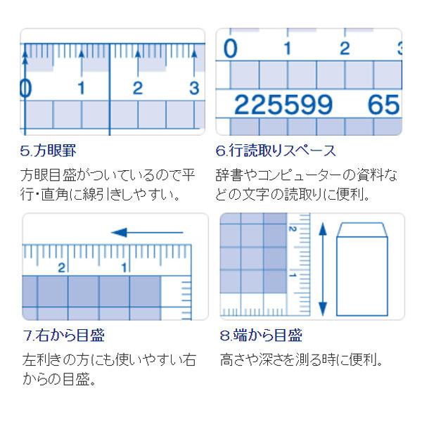 レイメイ藤井 定規 見やすい方眼定規 15cm AJH158 10個(直送品)