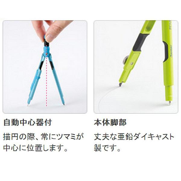 レイメイ藤井 コンパス ペンパス 芯タイプ ブラック JC600B 2個(直送品)