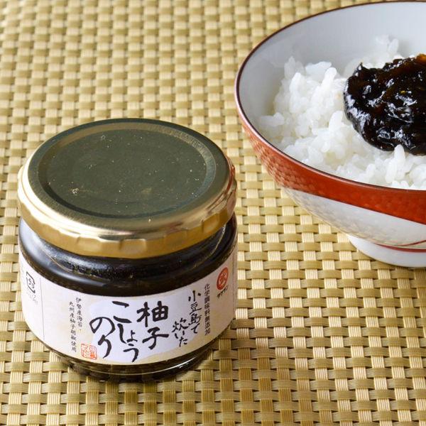 小豆島で炊いた柚子こしょうのり2個