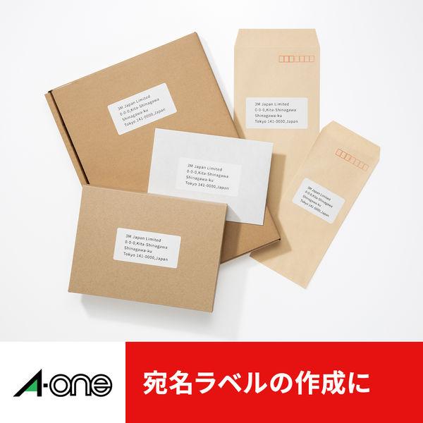 エーワン ラベルシール 表示・宛名ラベル プリンタ兼用 マット紙 白 A4 6面 1袋(22シート入) 72206