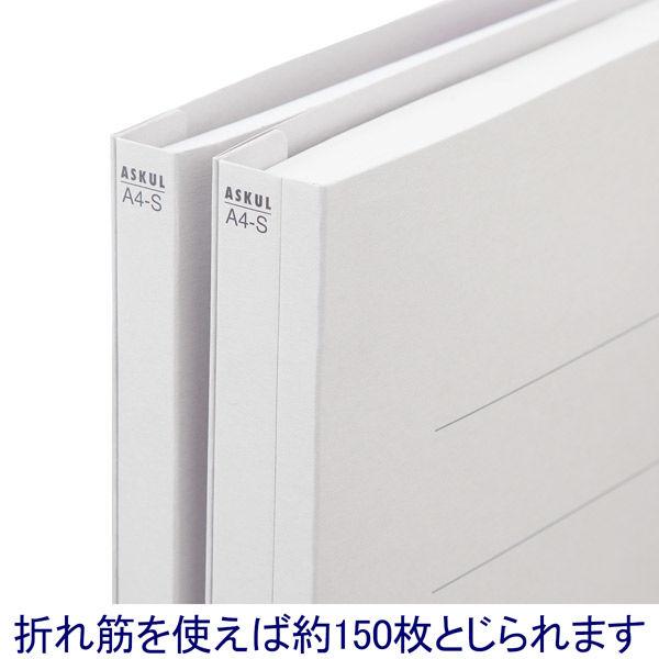 フラットファイル グレー A4縦 10冊