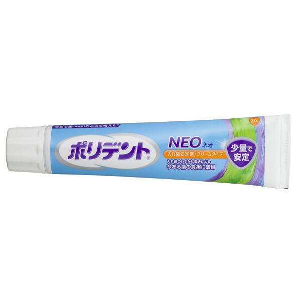 ポリデントNEO 入れ歯安定剤 60g