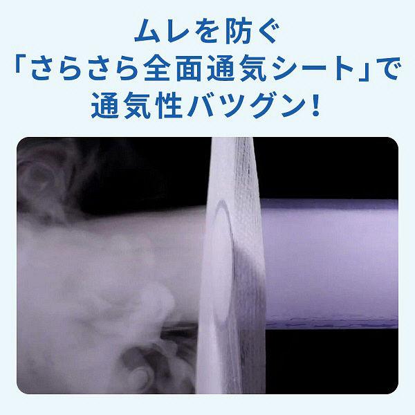 ナチュラル ムーニーM 48枚×4