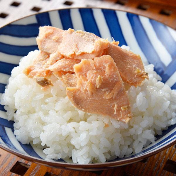 北海道 鮭荒ほぐし 2本