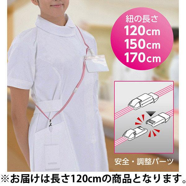 ソニック 多機能ロングストラップ名札 青 NF-972-B