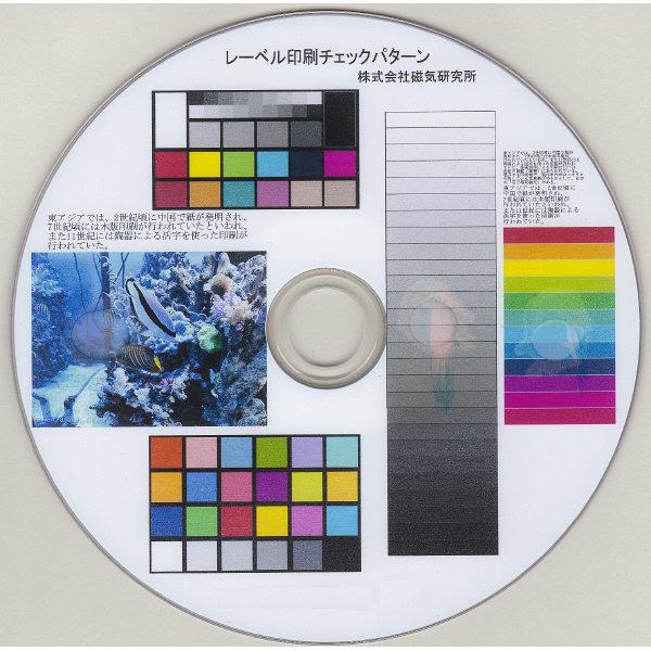 DVD-R データ用 20枚 スピンドル
