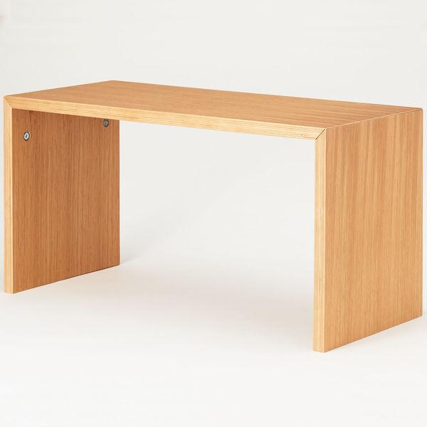 コの字の家具・積層合板オーク材・70cm
