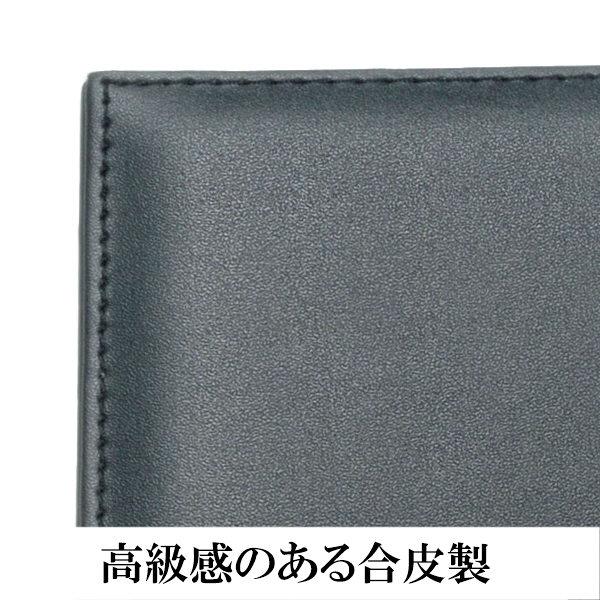 合皮製契約トレーボックスセット 黒 V427001 伊藤忠リーテイルリンク