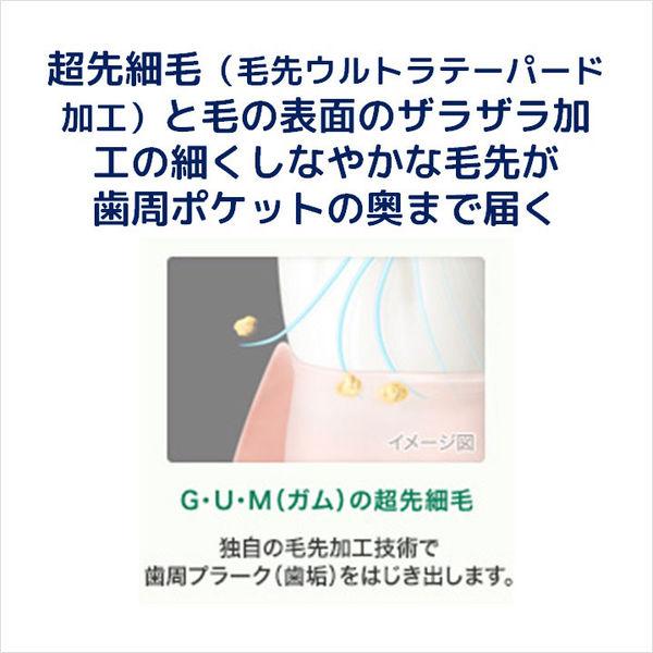 GUM 超先細毛コンパクトやわらかめ3本