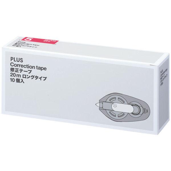 修正テープ プラス アスクル限定 使い切りタイプ 5mm 10個