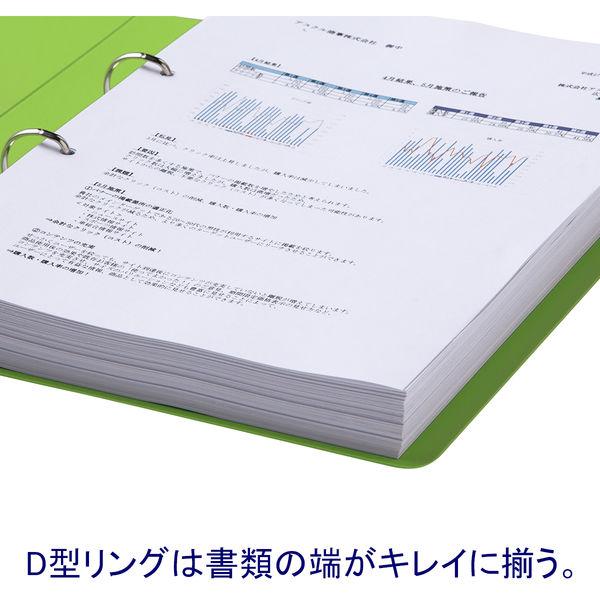 リングファイル D型2穴 A4タテ 背幅41mm グリーン アスクル