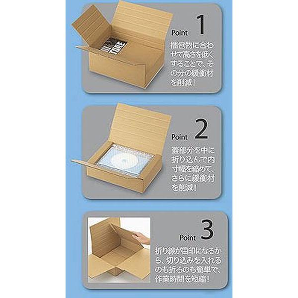 アスクル 容量可変ダンボール(浅型タイプ) A4×高さ13〜7mm 1梱包(0枚)