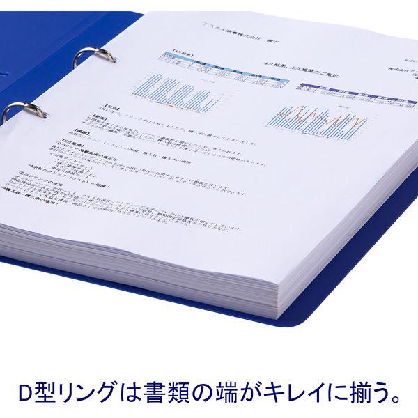 リングファイル D型2穴 A4タテ 背幅31mm 10冊 ブルー アスクル