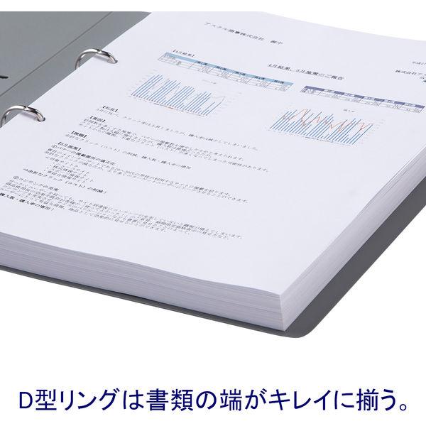 リングファイル D型2穴 A4タテ 背幅31mm 10冊 グレー アスクル