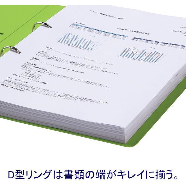 リングファイル D型2穴 A4タテ 背幅31mm 20冊 グリーン アスクル